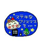 ちょ~便利![えり]のクリスマス!(個別スタンプ:22)