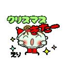 ちょ~便利![えり]のクリスマス!(個別スタンプ:24)