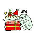 ちょ~便利![えり]のクリスマス!(個別スタンプ:26)
