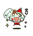 ちょ~便利![えり]のクリスマス!(個別スタンプ:27)