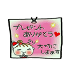 ちょ~便利![えり]のクリスマス!(個別スタンプ:28)
