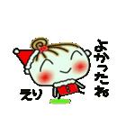 ちょ~便利![えり]のクリスマス!(個別スタンプ:29)