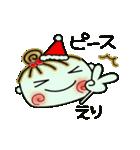 ちょ~便利![えり]のクリスマス!(個別スタンプ:30)
