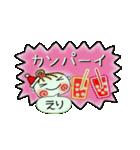 ちょ~便利![えり]のクリスマス!(個別スタンプ:31)