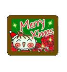 ちょ~便利![さき]のクリスマス!(個別スタンプ:01)