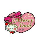 ちょ~便利![さき]のクリスマス!(個別スタンプ:02)