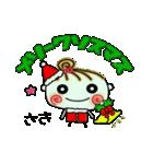 ちょ~便利![さき]のクリスマス!(個別スタンプ:04)