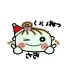 ちょ~便利![さき]のクリスマス!(個別スタンプ:08)