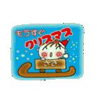 ちょ~便利![さき]のクリスマス!(個別スタンプ:09)