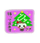 ちょ~便利![さき]のクリスマス!(個別スタンプ:12)