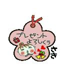 ちょ~便利![さき]のクリスマス!(個別スタンプ:14)