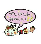 ちょ~便利![さき]のクリスマス!(個別スタンプ:15)