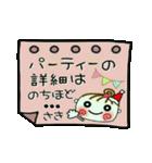 ちょ~便利![さき]のクリスマス!(個別スタンプ:17)