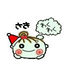 ちょ~便利![さき]のクリスマス!(個別スタンプ:20)