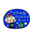 ちょ~便利![さき]のクリスマス!(個別スタンプ:22)