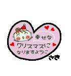 ちょ~便利![さき]のクリスマス!(個別スタンプ:23)