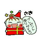 ちょ~便利![さき]のクリスマス!(個別スタンプ:26)
