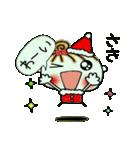 ちょ~便利![さき]のクリスマス!(個別スタンプ:27)