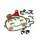 ちょ~便利![さき]のクリスマス!(個別スタンプ:30)