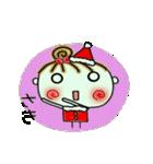 ちょ~便利![さき]のクリスマス!(個別スタンプ:32)