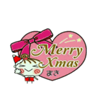 ちょ~便利![まき]のクリスマス!(個別スタンプ:02)