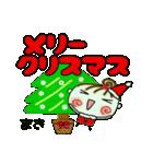 ちょ~便利![まき]のクリスマス!(個別スタンプ:03)