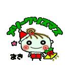 ちょ~便利![まき]のクリスマス!(個別スタンプ:04)