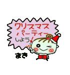 ちょ~便利![まき]のクリスマス!(個別スタンプ:06)