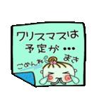 ちょ~便利![まき]のクリスマス!(個別スタンプ:07)