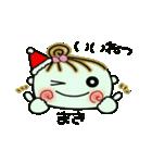ちょ~便利![まき]のクリスマス!(個別スタンプ:08)