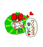 ちょ~便利![まき]のクリスマス!(個別スタンプ:10)