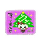 ちょ~便利![まき]のクリスマス!(個別スタンプ:12)