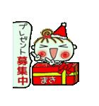 ちょ~便利![まき]のクリスマス!(個別スタンプ:13)