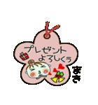ちょ~便利![まき]のクリスマス!(個別スタンプ:14)