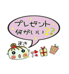 ちょ~便利![まき]のクリスマス!(個別スタンプ:15)