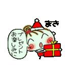 ちょ~便利![まき]のクリスマス!(個別スタンプ:16)