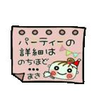 ちょ~便利![まき]のクリスマス!(個別スタンプ:17)