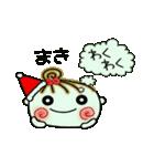 ちょ~便利![まき]のクリスマス!(個別スタンプ:20)