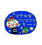 ちょ~便利![まき]のクリスマス!(個別スタンプ:22)