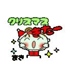 ちょ~便利![まき]のクリスマス!(個別スタンプ:24)
