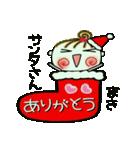 ちょ~便利![まき]のクリスマス!(個別スタンプ:25)