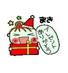 ちょ~便利![まき]のクリスマス!(個別スタンプ:26)