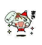 ちょ~便利![まき]のクリスマス!(個別スタンプ:27)