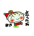 ちょ~便利![まき]のクリスマス!(個別スタンプ:29)