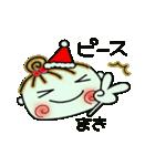 ちょ~便利![まき]のクリスマス!(個別スタンプ:30)