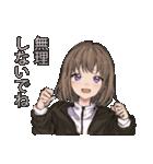 LQ Sticker 01(個別スタンプ:04)