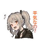 LQ Sticker 01(個別スタンプ:06)