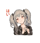 LQ Sticker 01(個別スタンプ:07)