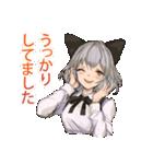 LQ Sticker 01(個別スタンプ:08)