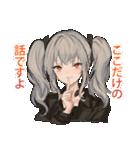 LQ Sticker 01(個別スタンプ:11)